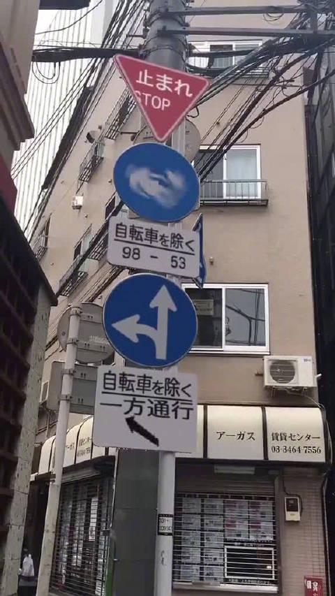 日本网友kazunokoblog制作的特效指示牌,太炫酷了吧!