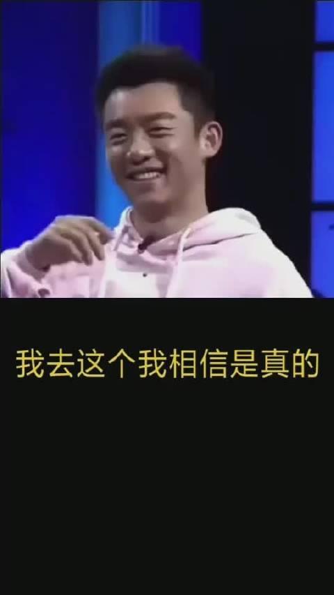 王健林送王思聪去英国留学前竟然说出了这四个大字?
