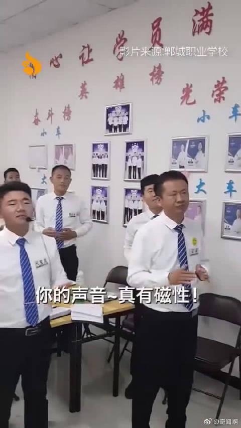 驾校教练为了营业,选择了出卖灵魂cr.郸城职业学校