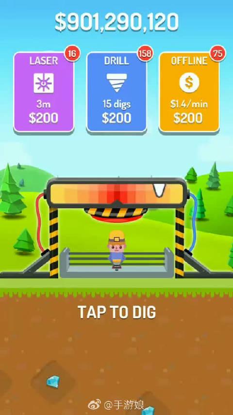 游戏dig master运用步数最大程度地帮助小矿工挖矿