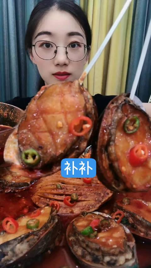 香辣海鲜大鲍鱼,满满的蛋白质