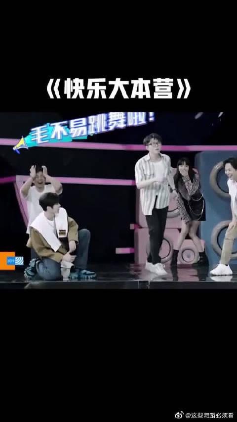 《快乐大本营》蔡徐坤模仿跳舞,简直一毛一样了,太可爱~