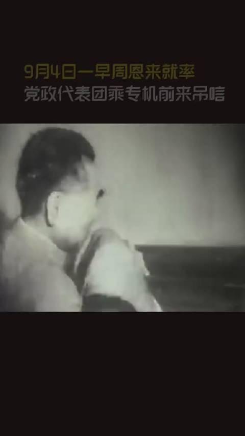 1969年胡志明主席因病逝世 周恩来总理听闻彻夜难眠