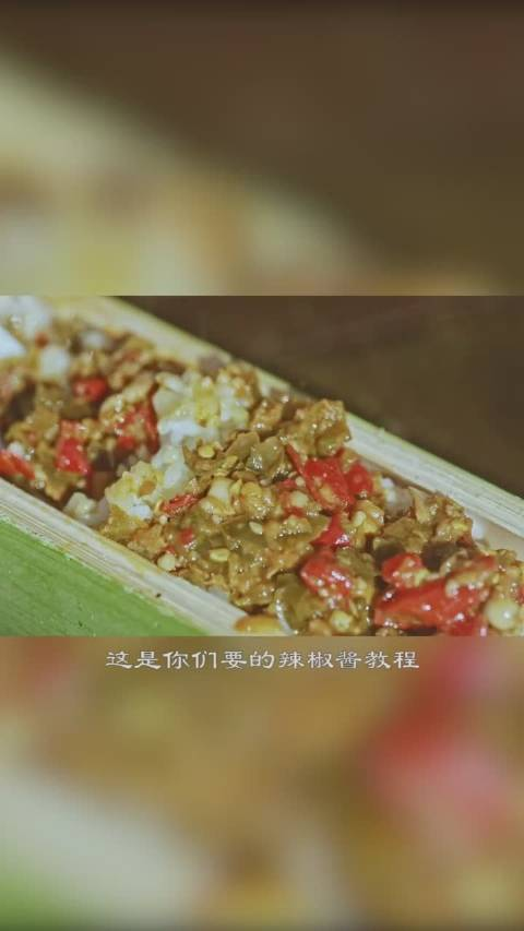 能当主食的蒜蓉辣椒酱,做法绝对不一般,吃法百搭,必须收藏起来!