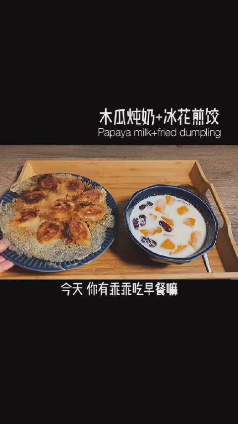 id赵x琛 吃木瓜的好处姐们儿应该懂得。