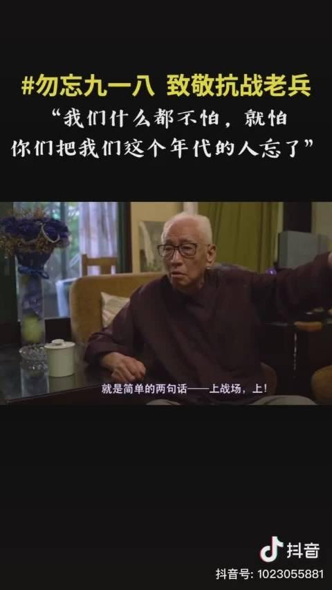 缅怀抗战先烈,致敬老兵英雄,这就是中国军人!