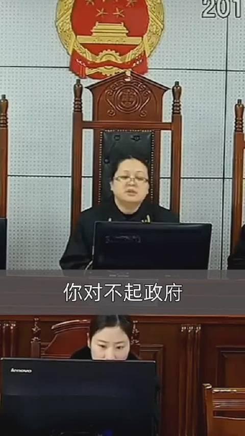 阜阳临泉贩毒案,审判长这段话说到人的心里去了