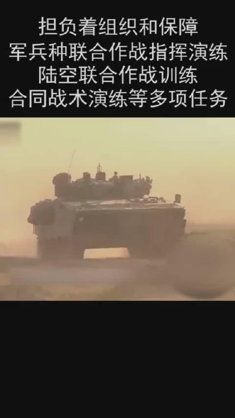 """16秒带你了解神秘的""""朱日和""""。(中国军视网)"""