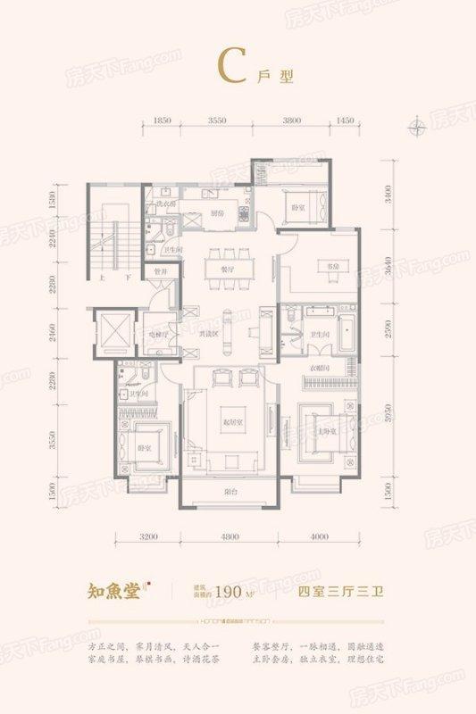 北京城建·世华龙樾怎么样 北京城建·世华龙樾房价走势