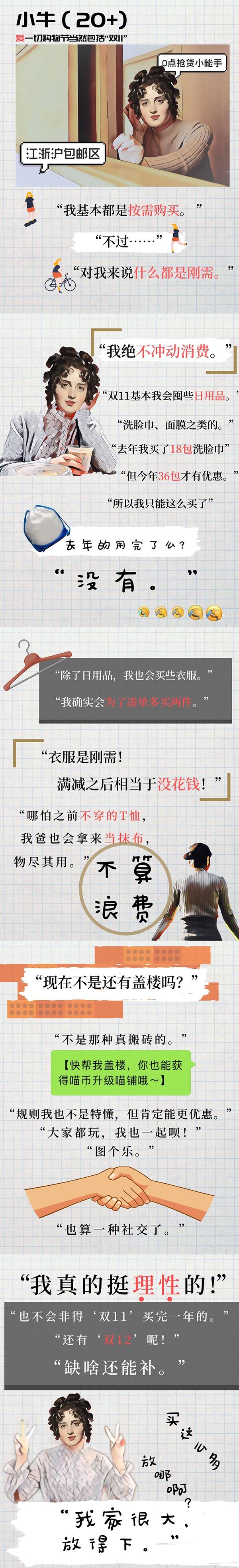 z7娱乐app - 一个只有20多户人家的神秘村寨,却霸占中国四大顶级美景