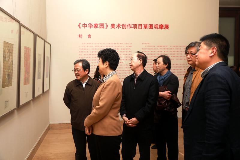 《威廉希尔备用网址》美术创干项目草图不清雅摩展在中国美术馆举行|中国美术馆|草图|威廉希尔备用网址