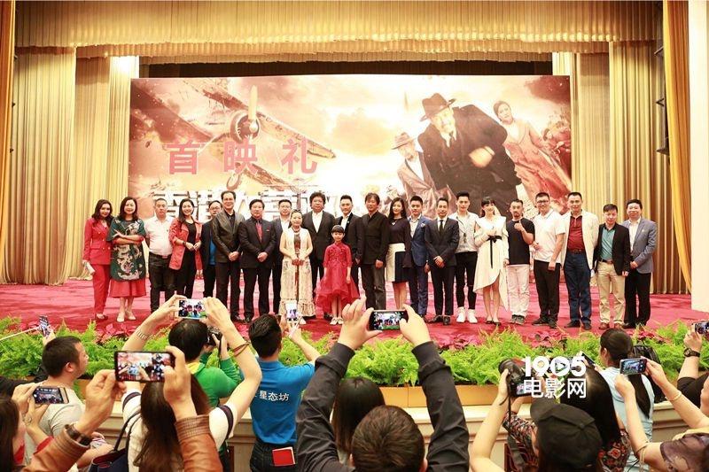 《香港大营救》发布会 成泰燊大营救展英雄风采