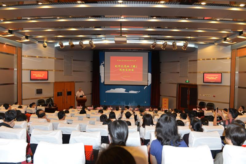 中国地震局地球物理研究所副所长选聘现场答辩会举行
