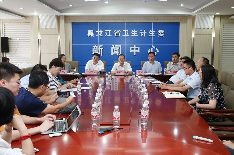 黑龙江通报人感染炭疽疫情:共报告14例 1人已出院异界清洁工