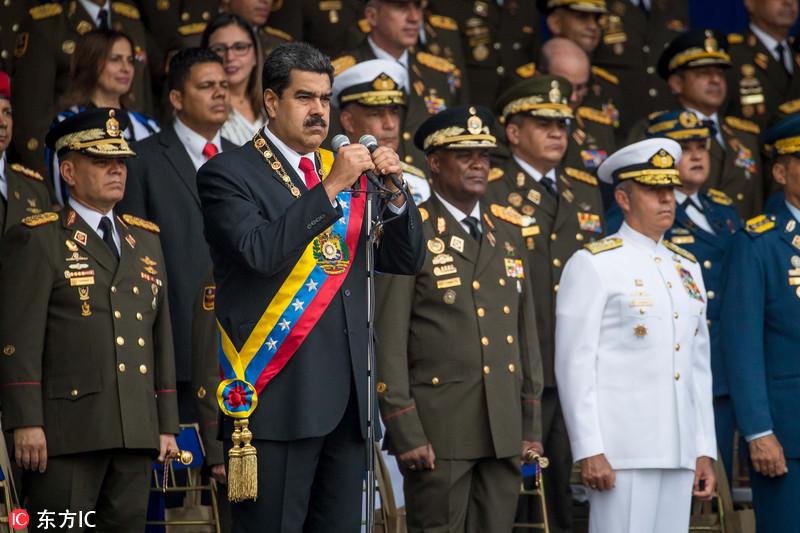 外媒:委内瑞拉查明参与刺杀总统嫌疑人 2人为议员天成娱乐平台