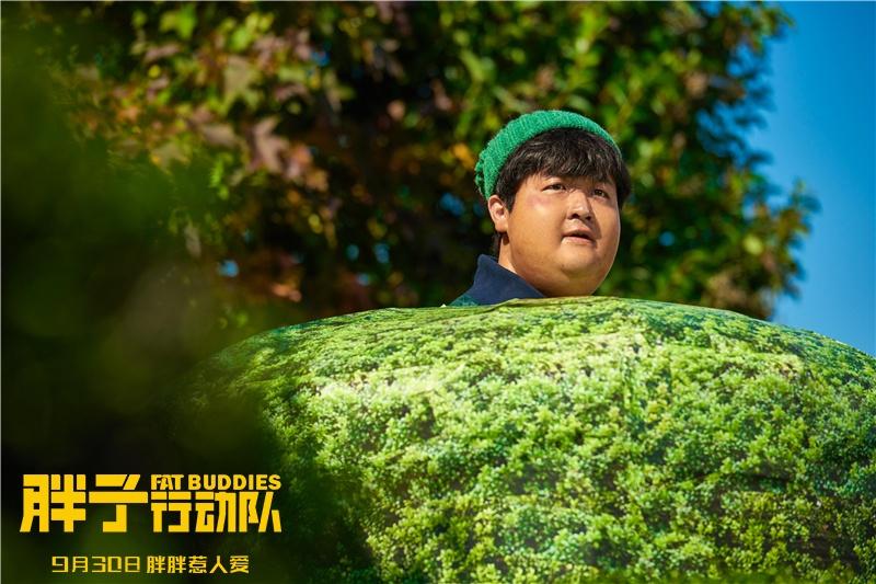 《胖子行动队》导演特辑 展现包贝尔片场心路历程