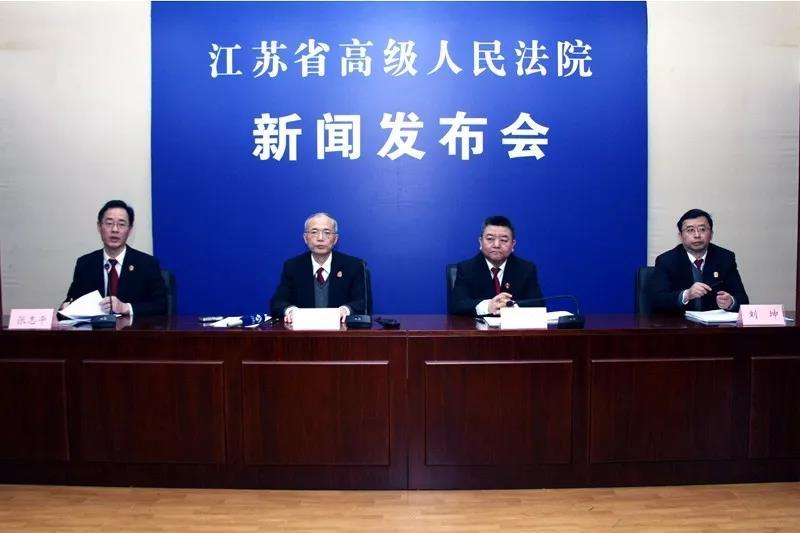 2018年江苏法院判赔环境损害修复费用达1.19亿元
