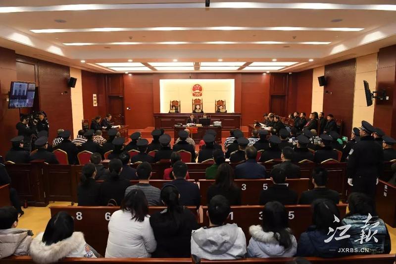 两人死刑!省高院宣判南昌姜小平黑社会性质组织案