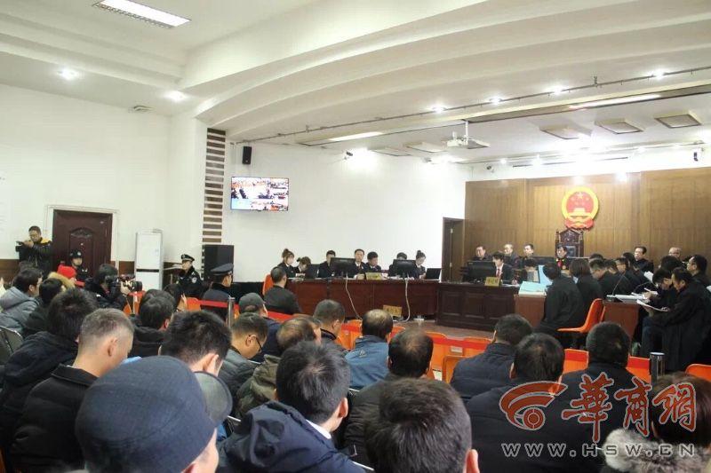 作恶10年 西安市临潼区法院公开审理18人涉黑团伙