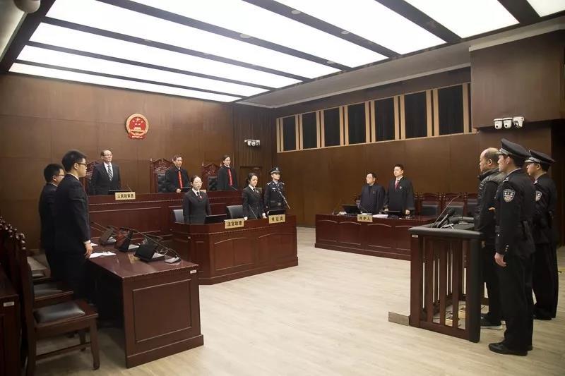 上海海洋大学原副校长李延臣一审