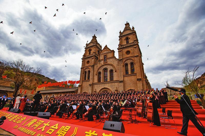 延安举办《黄河大合唱》首演80周年纪念活动