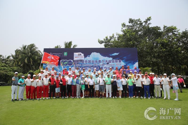 第三届全国业余高尔夫超级联赛首场预选赛圆满举办