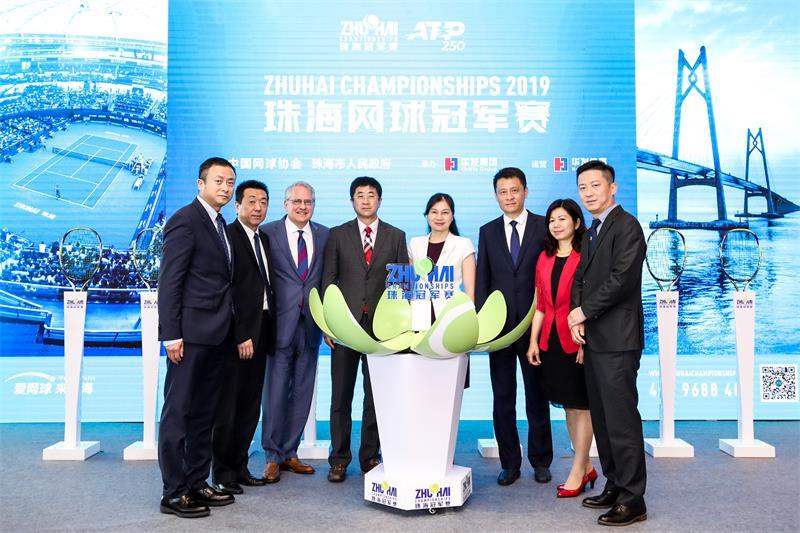 珠海网球冠军赛发布会今日召开,ATP250珠海站九月底开打