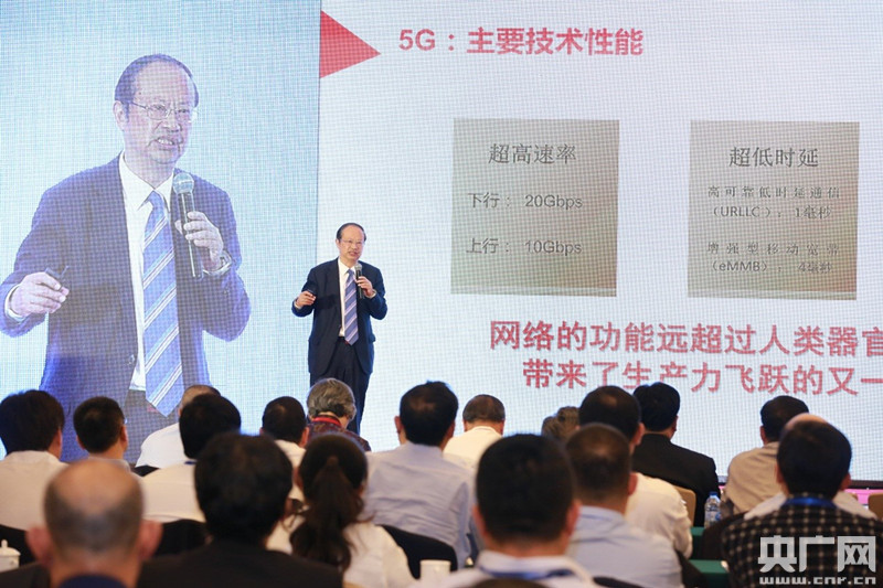 China Association of Listed Companies 2019 Annual Meeting Held in Beijing - Sina.com -f005-hwsffzc5627441