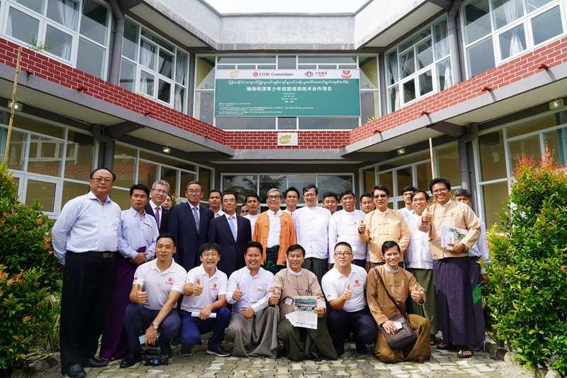 中缅皎漂青年技术培训合作项目开班