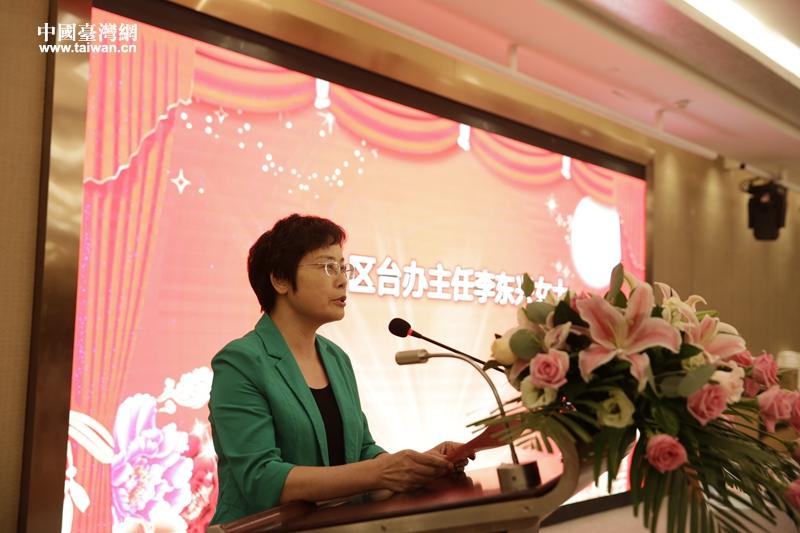 广西南宁市举行2019年台商台胞台属庆中秋联谊活动