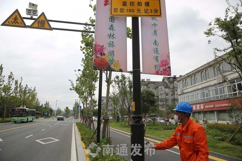 """【迎接森旅节专项整治""""曝光台""""】路灯杆上的小广告为何屡清不止?"""