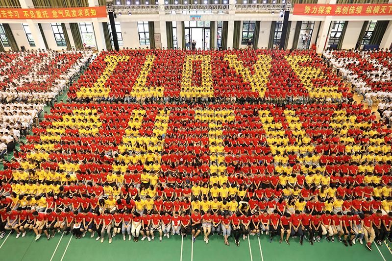 """【视频】上海3000名大学新生拼出""""I LOVE CHINA"""",为祖国庆生!"""
