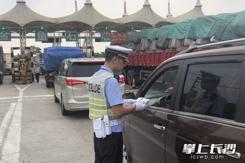 中南片区联合整治统一行动日 湖南交警查处交通违法26736起