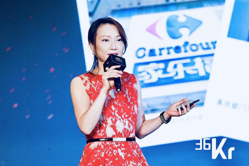 亚商资本张琼:下一个黄金年代,属于创新消费品牌   2019中国投资人未来峰会