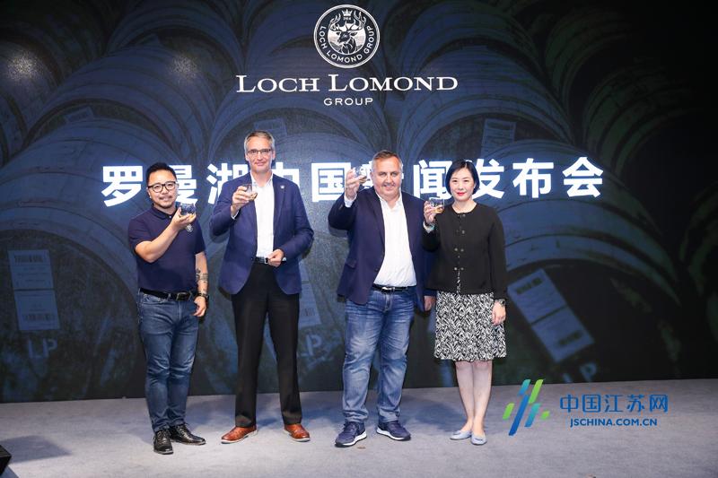 苏格兰罗曼湖集团成立中国总部 45年威士忌新品限量首发