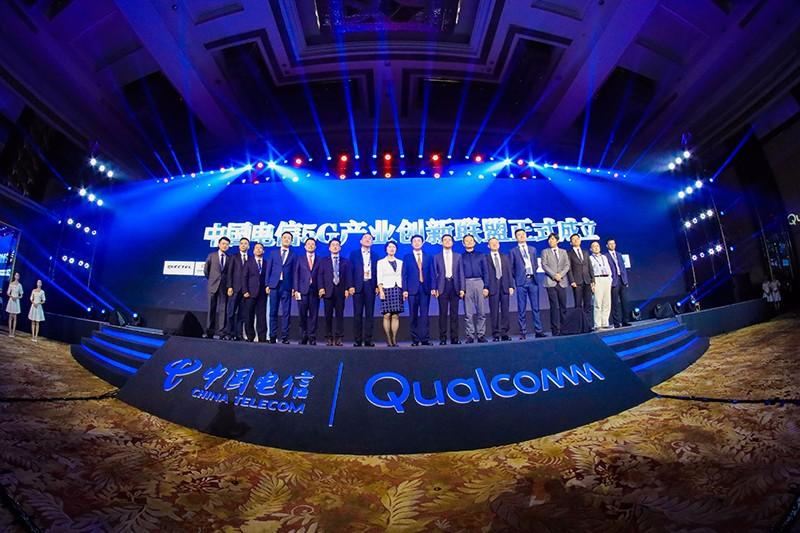 移远通信成为中国电信5G产业创新联盟副理事长单位