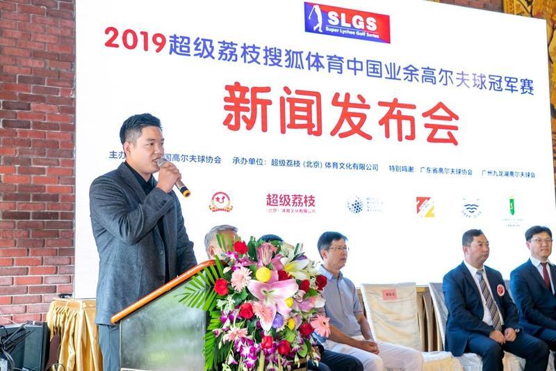 中国业余高尔夫冠军赛重磅回归