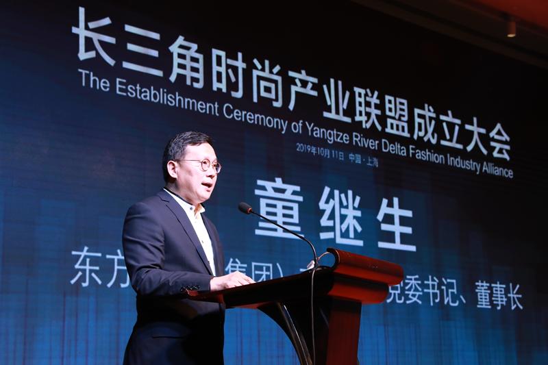 """童继生:长三角时尚产业联盟将串起中国的时尚产业的""""项链"""""""