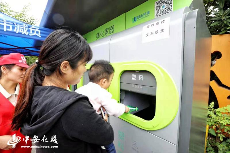 """【记者调查】各显身手 安徽推动垃圾分类回收""""有一套"""""""