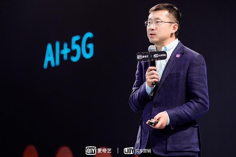 爱奇艺CEO龚宇:人工智能技术最