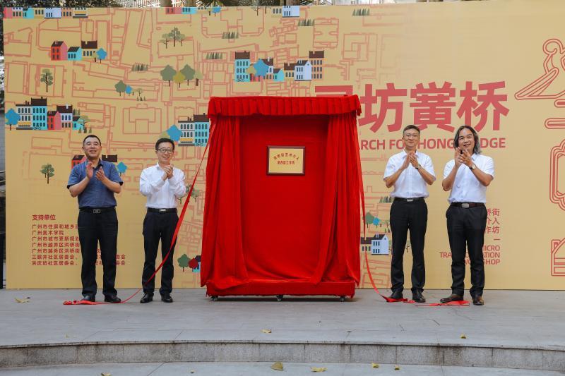 美院学子来扮靓!广州这个百年街区开启艺术介入微改造