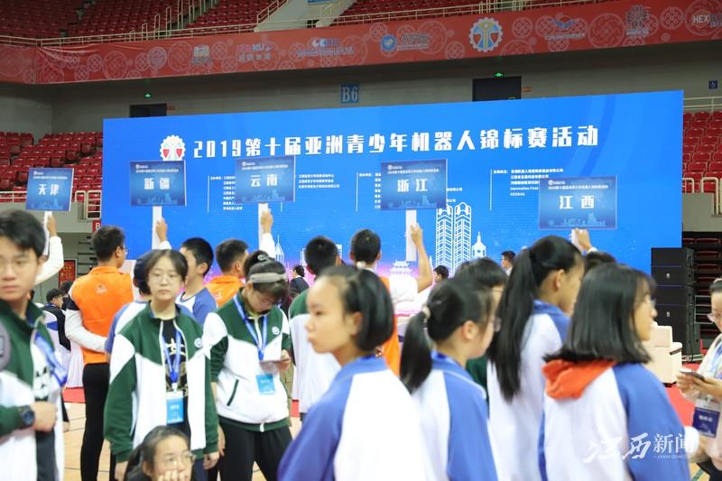 第十届亚洲青少年机器人锦标赛在英雄城南昌举行