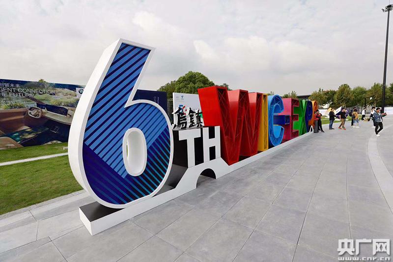 入选国家数字经济创新发展试验区 四川聚焦四大任务突出五个重