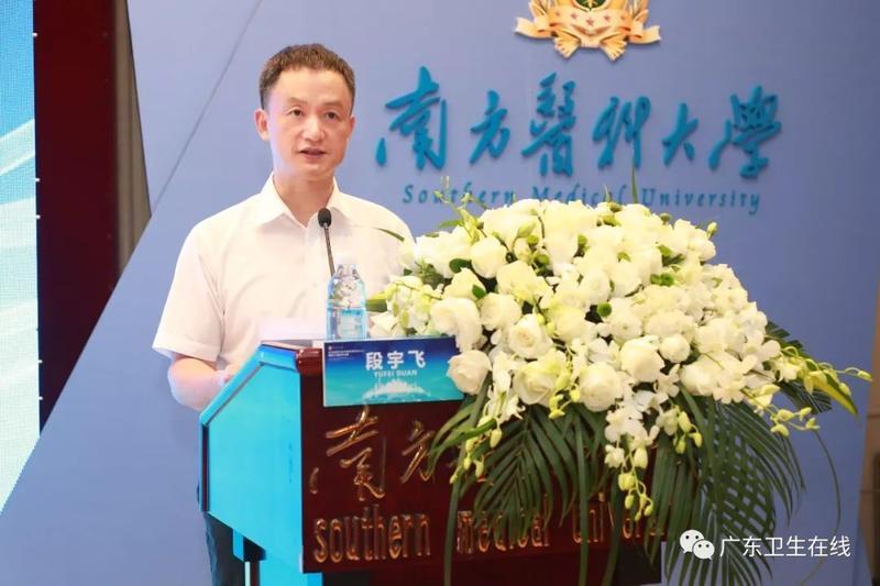 这个全球性研究机构落户广东!聚焦性传播疾病防治,还将有大动作