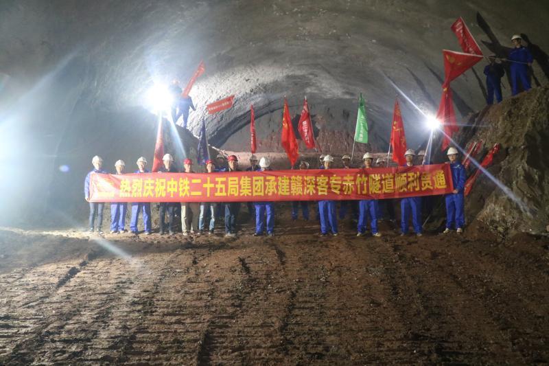 赣深铁路河源段首座隧道贯通,建成后到广州不要1小时