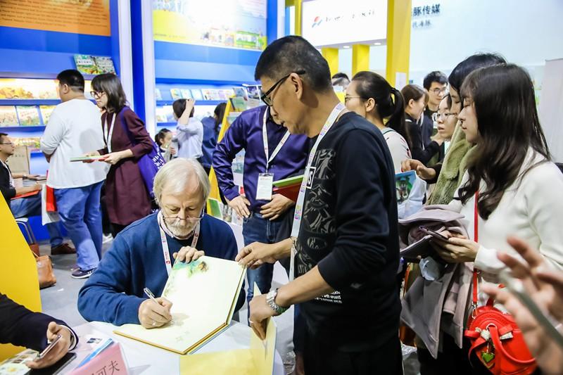 诺贝尔文学奖新晋得主首部绘本《遗失的灵魂》,下月将在上海国际童书展与中国读者正式见面