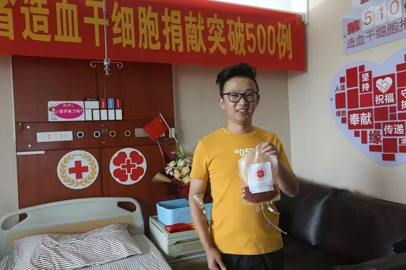 90后小伙向香港女孩捐献造血干细胞:我非常愿意
