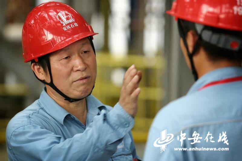 【榜样】中石化安庆公司烃类衍生物首席技师龚荣庭:为社会创造价值 为发展贡献才干