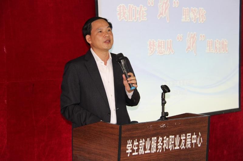 钱柜qg222注册网址_2020年浙江省省市级机关面向上海交通大学择优选