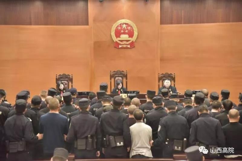 38人6宗罪 涉黑主犯蒋茂平一审被判处无期徒刑|聚众斗殴|暴力